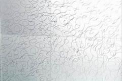 SMC-028 waltz-clear