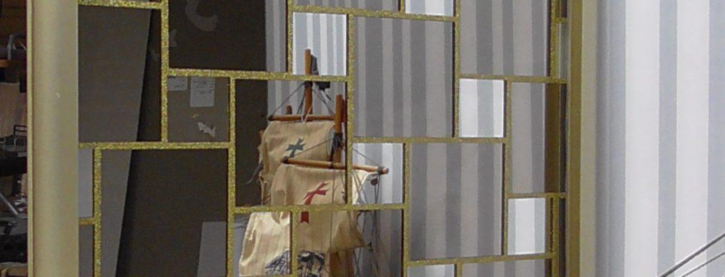 мозаика для купе и витрин