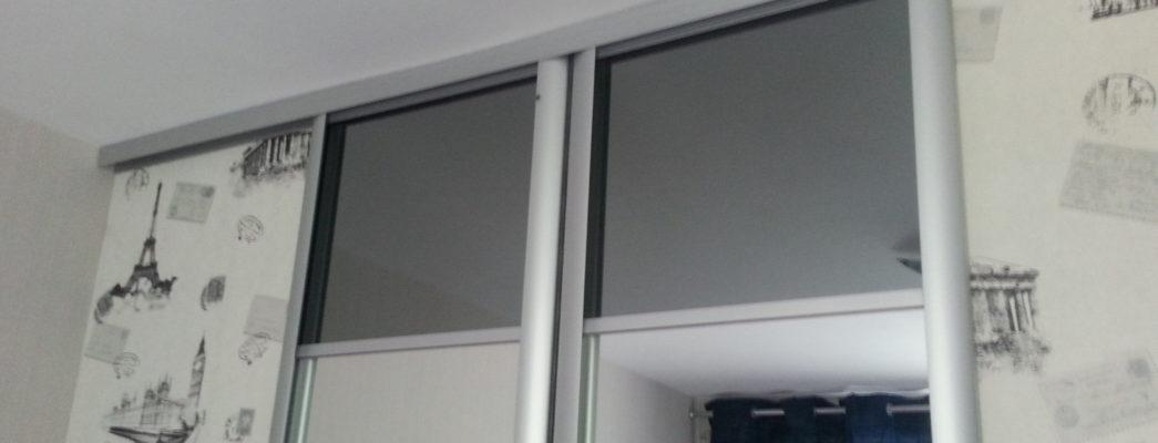 зеркальный двери купе