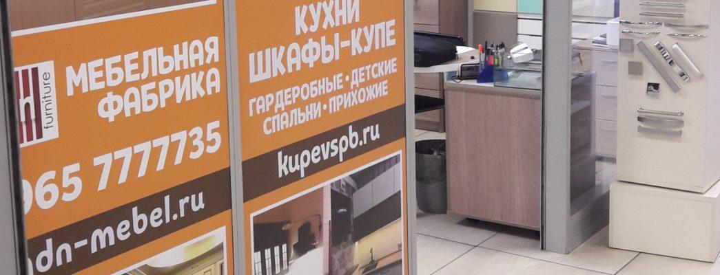 Мдн-мебель магазин