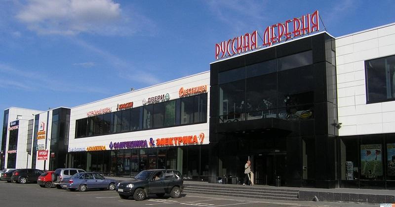 магазин МДН